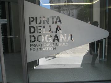 Punta Della Dogana