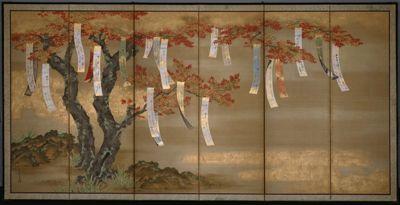 "Tosa Mitsuoki, ""Autumn Maples with Poem Slips"", c.1675. Image: artic.edu"