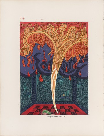 Reprinted from The Red Book by C. G. Jung (c) Foundation of the Works of C. G. Jung. Courtesy W.W. Norton & Company, Inc. 2009.